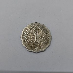 Ancient Indian Coin | 1 Anna | 1934